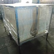 有机废水MBR处理设备
