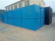 亳州地埋式污水处理设备