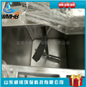 螺旋擠壓法脫水betway必威手機版官網 高效疊螺壓濾機 價格實惠