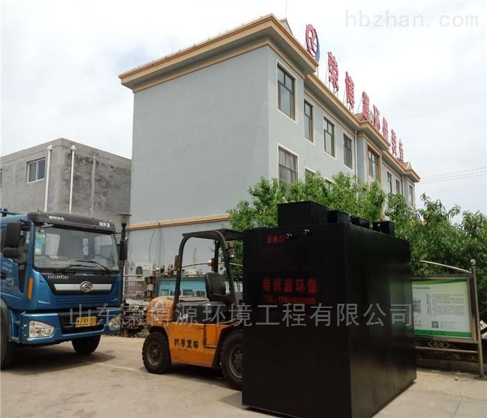 医疗污水处理设备地埋式一体化厂家出厂价格