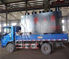 RBA养殖废水处理设备地埋式一体化厂家出厂价