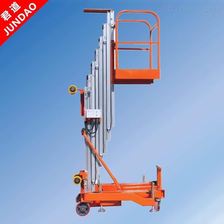 单桅式电动铝合金升降机8米升降高度