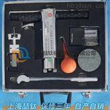 HQG-1000混凝土贯入式强度检测仪