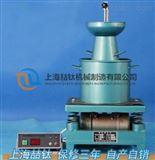 HCY-1混凝土维勃稠度仪试验用途