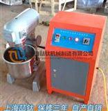 QZJ-20新型砌墙砖搅拌机