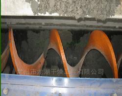 造纸厂危废污泥处理设备