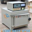 SX2-2.5-12箱式電阻爐高溫馬弗爐