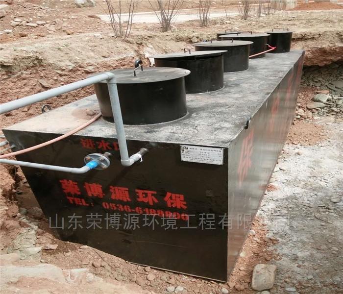 厂家直接供货水电厂地埋一体化污水处理设备