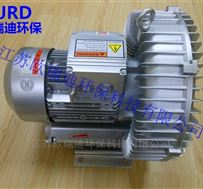 HRB-630-D3 漩涡气泵