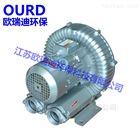 HRB-830-D2造纸机械设备旋涡式气泵