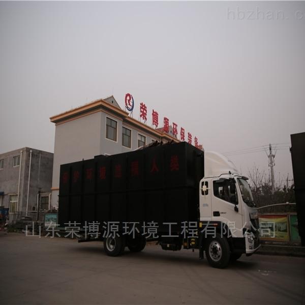 环保 地埋式 洗车废水处理设备