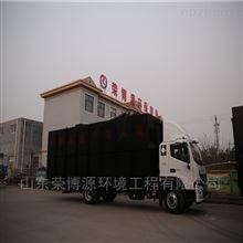 RBA环保 地埋式 洗车废水处理设备
