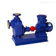 CYZ-A型防爆自吸式离心油泵