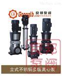 www.goooglb.cc永嘉良邦立式不锈钢多级锅炉给水泵