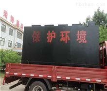 RBA鸡鸭养殖污水处理设备 山东荣博源厂家直销