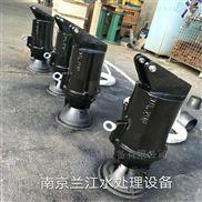 铸件式潜水搅拌机型号