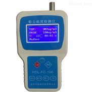 手持式粉塵檢測儀(帶溫濕度)