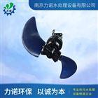 贵州污水厂qjb型潜水低速推流器