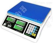 室外可用计数电子桌秤,防强光计数桌秤