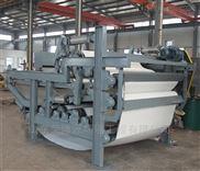 RBK-带式污泥脱水机厂家 生产压滤机企业