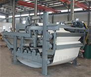 带式污泥脱水机厂家 生产压滤机企业