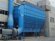 CNMC型逆流脉冲反吹袋式除尘器