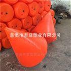 供應航標 內河浮標 錐形塑料航標