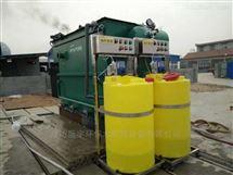 韶關一體化污水處理設備技術指導