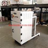 移动式脉冲工业吸尘器