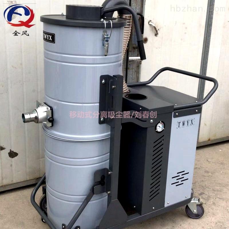 SH移动式重工粉尘吸尘器