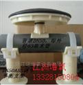 曝气器-污水处理