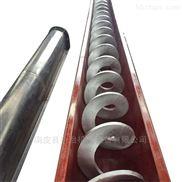 中冶厂家直销水平无轴螺旋输送机技质量好
