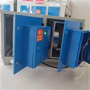 工业有机废气处理设备光氧设备活性炭吸附箱