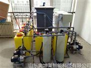AKLSYS-南通市有機實驗室汙水綜合處理裝置持續創新