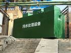 定點醫院污水處理設備供應廠家