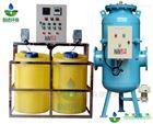物化全程综合水处理器推荐