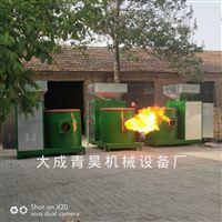20-480小型生物质燃烧机大量生产