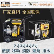 伊藤YT40DPE-2移动式柴油机水泵