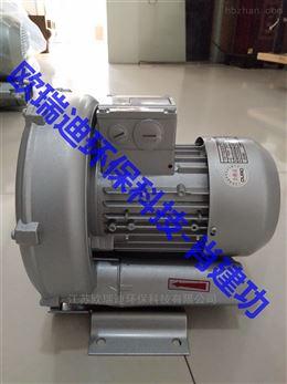 吸料设备专用0.7KW漩涡高压风机