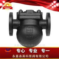 FT44H型杠杆浮球式蒸汽疏水阀