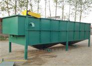 贵州涡凹气浮沉淀机 品质保证