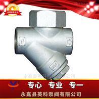 CS19H型圆盘式热动力式蒸汽疏水阀(Y型)
