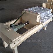 河北利鑫小型板框压滤机污水污泥处理过滤机