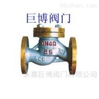 H41B升降式止回阀巨博供应