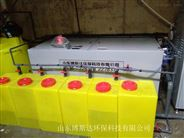 疾控中心实验室污水处理设备价格