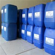 空調冷卻水殺菌滅藻劑KFD-217