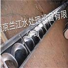无轴螺旋输送上料机WLS-260价格优惠