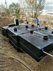 河南医院污水处理设备说明