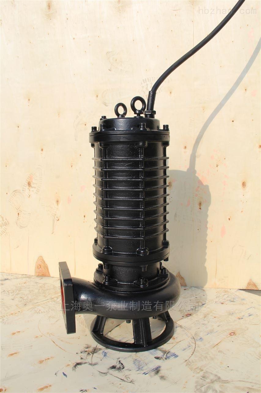 不锈钢无堵塞潜水排污泵