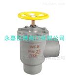 J64F氨用截止阀优质厂家